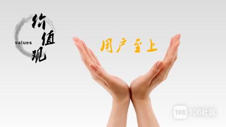 """浙江天搜:一切向""""用户至上""""靠拢"""