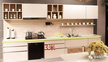 厨房装修省钱技巧:这10个坑最不值得砸钱,你知道吗?