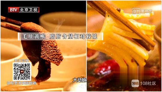 """火锅吃不对,身体很遭罪!4大""""健康雷区"""",个个都可能是""""致病凶手"""