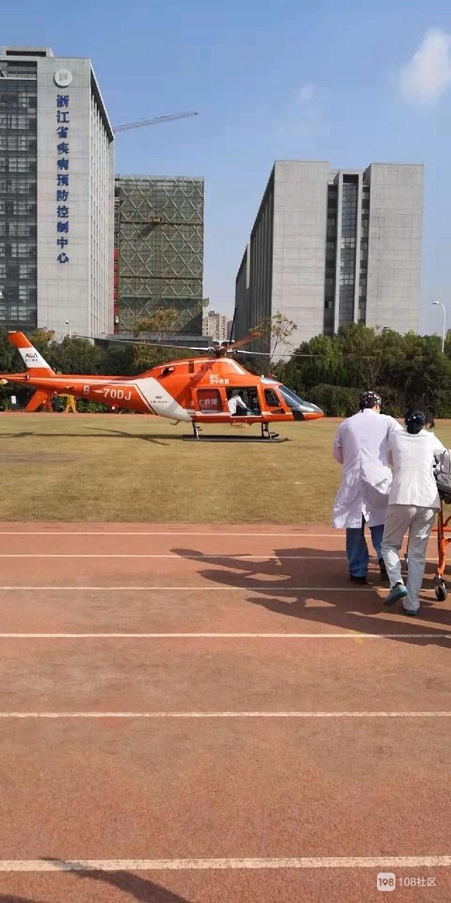 绍兴一4岁男童从18楼跌落,直升机出动火速救援