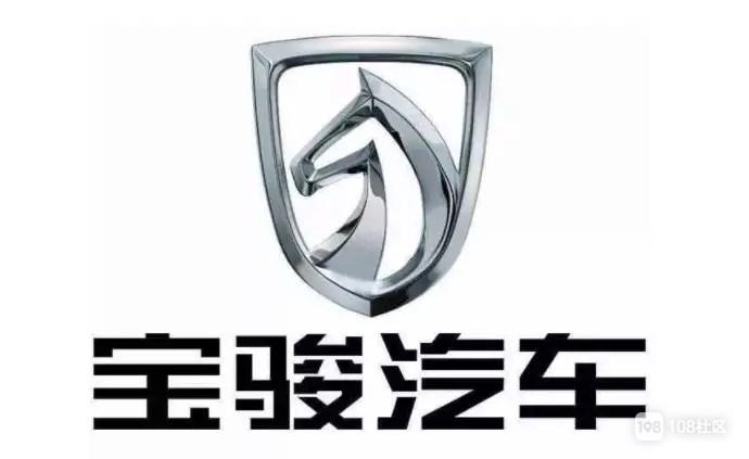 """宝骏汽车被坑惨,紧急删稿撤有关""""陈羽凡""""的宣传"""