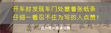 冷冬晒温暖!社友发帖为百官这对夫妻环卫工点赞!