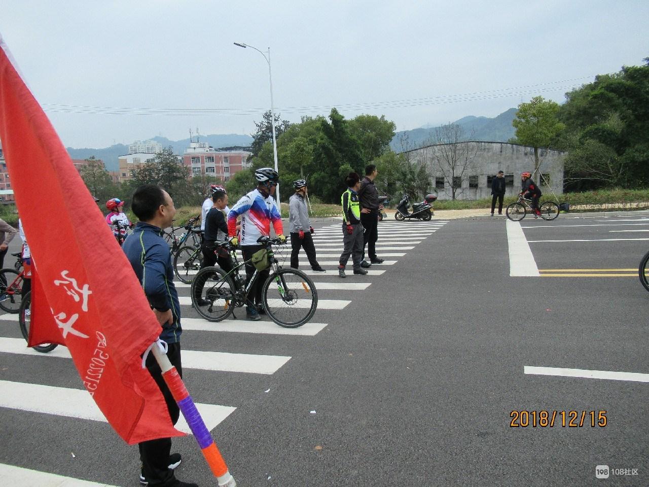 12月15日 延平自行车协会 年会