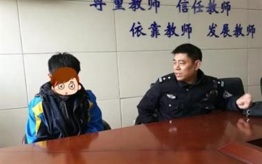 8千元的球鞋被老爸摔破,16岁少年气到报警抓人