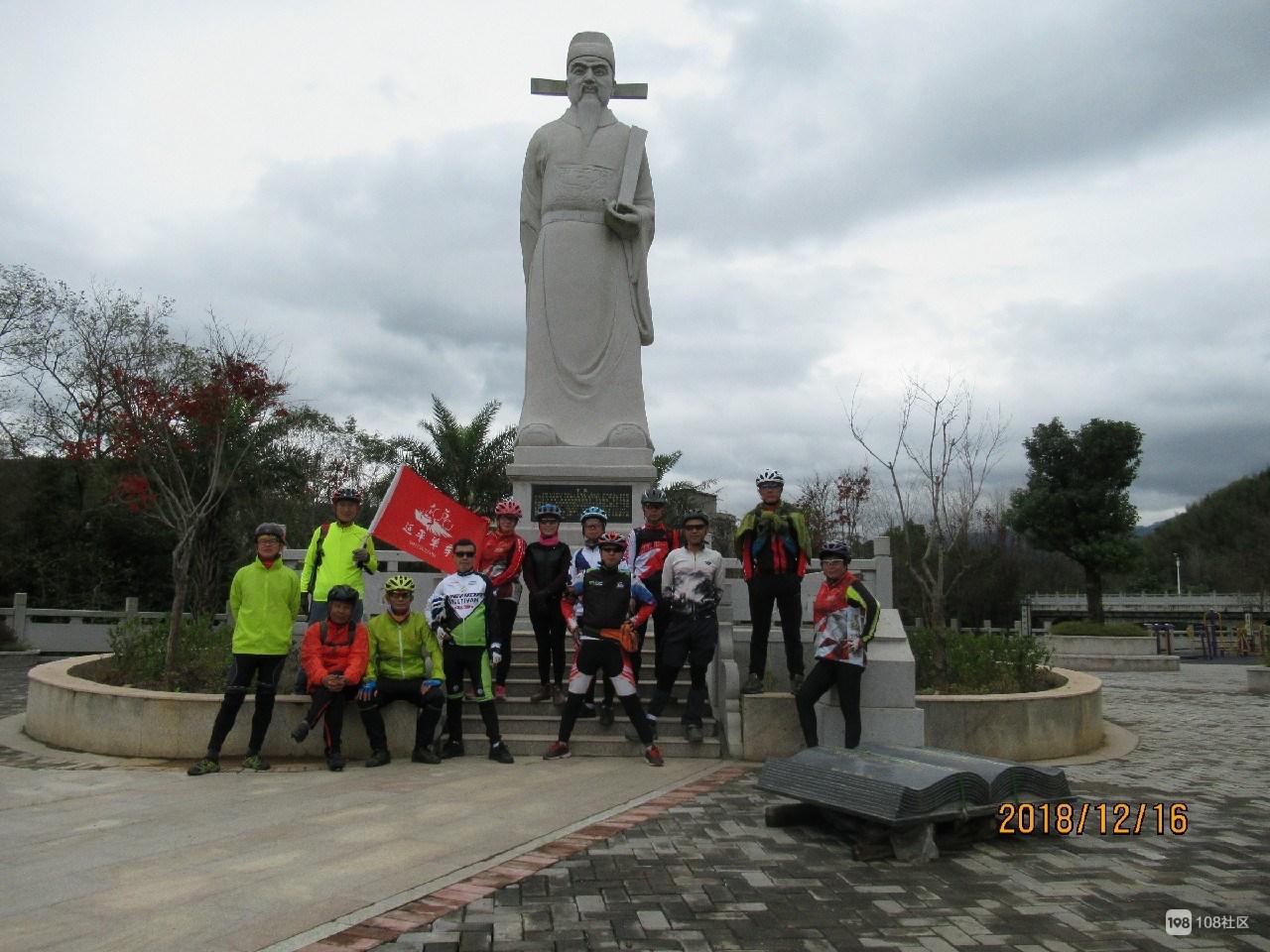 2018年12月16日 骑行顺昌县高阳乡