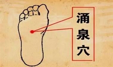 拍打一个地方,能拍掉多种疾病!睡前做一次,好得不得了!