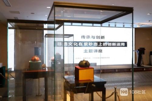 """传承与创新 了缘文创-""""茶是款景舟石瓢""""新品发布会圆满结"""