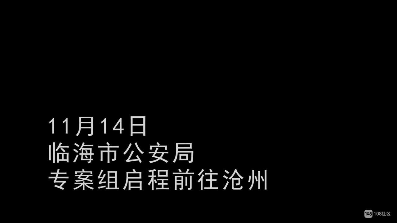 台州警方抓了279个装成美女骗钱的嫌犯 捣毁49个窝点!