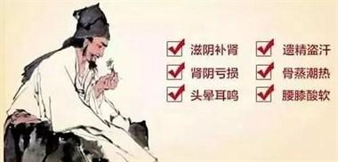 这十大祖传名方,补肾止咳治失眠,堪称国宝!