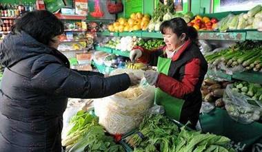 新年第一天被小区门口卖菜的老太太坑了!本命年真是不顺的吗