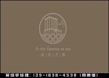 上海松江区海尚名都—松江区海尚名都好选择成就好未来