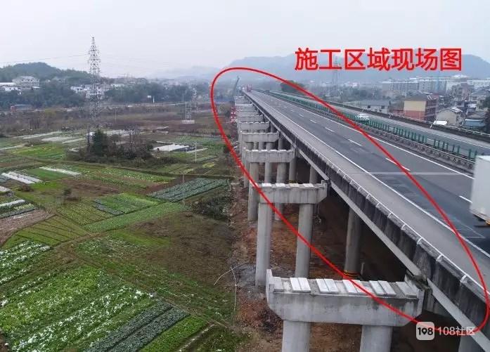 施工预告!1月7日-9日,衢州车主走G60沪昆高速去江西
