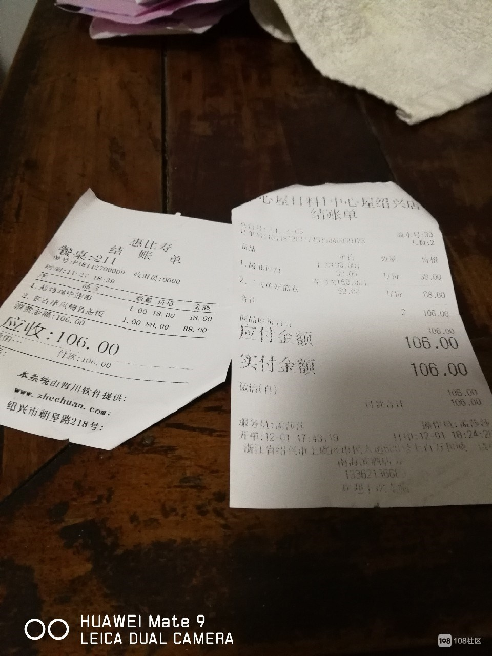 免费吃遍30家店!上虞锦鲤本人表示真的很爽!