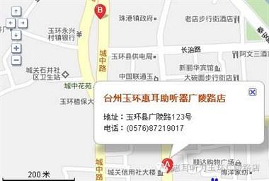 台州玉环惠耳助听器分享:宝宝耳朵最怕掏和吵