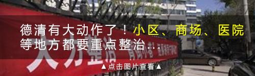8旬老人骑自行车被撞身亡!下柏街卖菜途中,被渣土车钩倒…