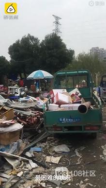 """52岁男子收废品成""""破烂王"""":曾经睡桥洞,如今在浙江买了5套房"""