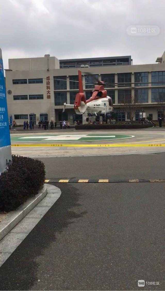东港医院有海事局的直升机紧急降落 抬着病人进去…