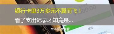 """上虞公安开展""""雷霆一号""""行动!有2名犯罪嫌疑人落网"""