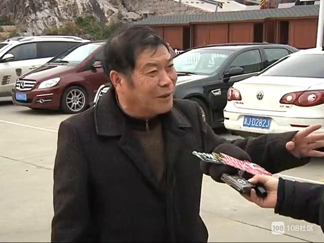 温岭73岁大爷有102间宅基地 却惹上了麻烦…