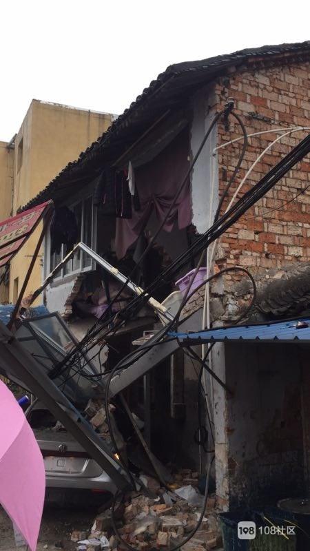 横峰东塘一新手司机开车闯进门,把人家房子给拆了