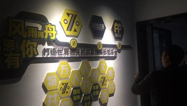 2亿血汗钱!台州投资小蜜电单车的人 这次真的哭晕