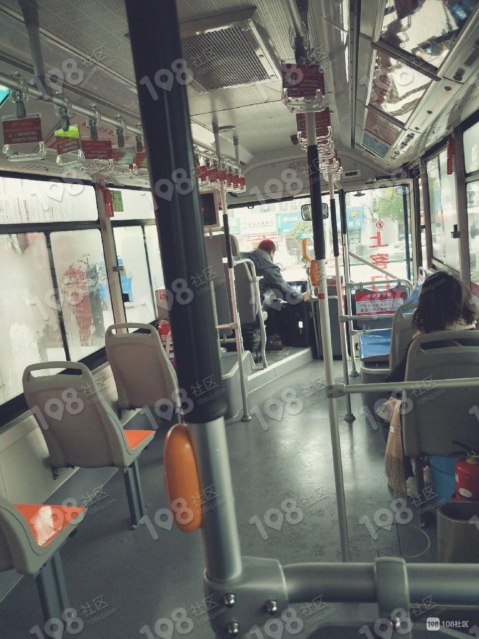 新鲜体验!8路公交刚有了这一大变化,就让我赶上了