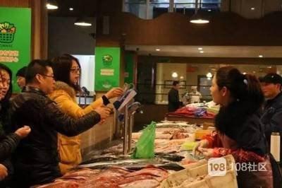 平杨浦菜场抓住惯用假币的美女 被识破后把钱吞下肚