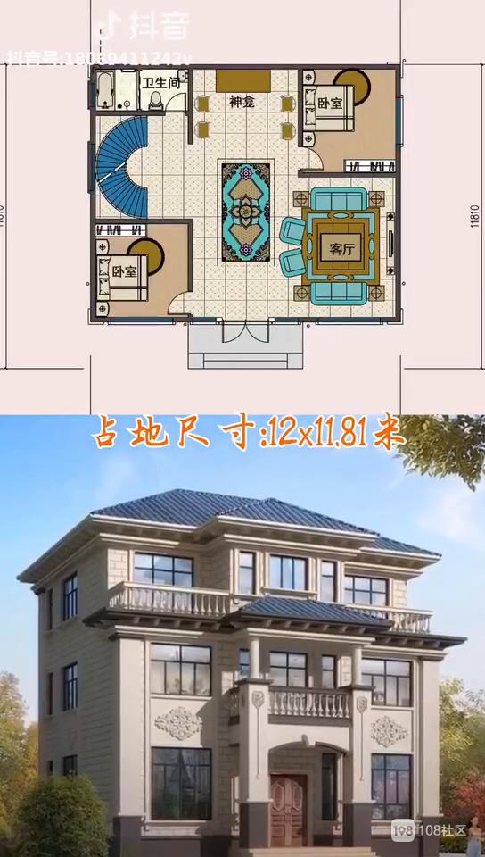 """想在舟山农村造这种""""最美小别墅"""" 大概需要多少钱?"""