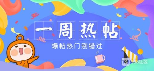 和你有关!温岭市党政机构新改革!(附13位新局长名单)