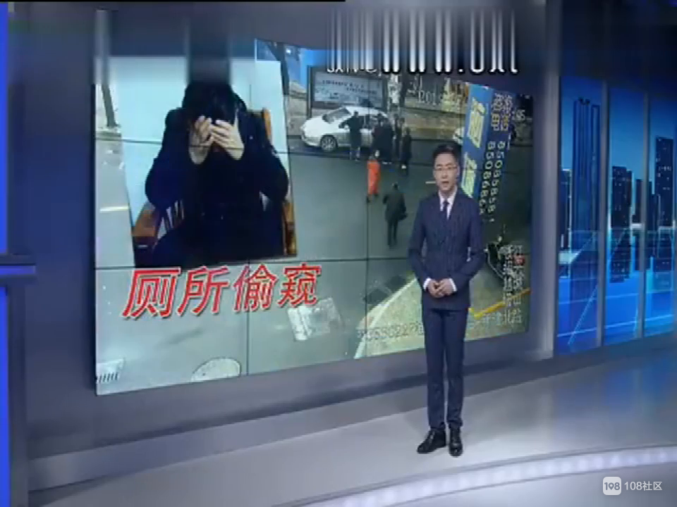 绍兴市区惊现猥琐男,三天两头溜进女厕所偷窥偷拍…