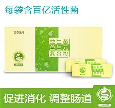 益生菌复合粉正品女性成人调理肠胃益生菌益生元独立包装易携