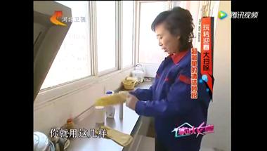 过年打扫卫生,一个妙招让家里变干净,都快看看!
