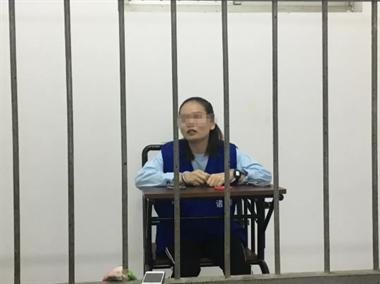 """23人被公诉,""""黄鳝门""""一审在诸暨宣判!女主播获刑"""