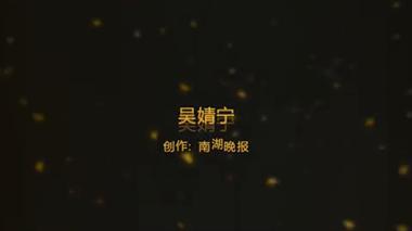 骄傲!海宁这个12岁女孩要去主持华人春晚了,曾采访过两会
