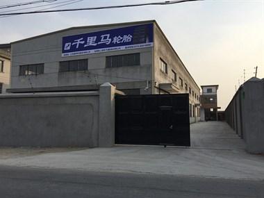 【招聘】丰惠轮胎公司招财务统计出纳一名,诚心招聘!