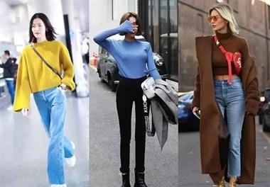 如果只能选3件打底毛衣,你最喜欢穿什么颜色?
