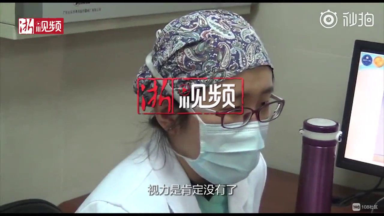眼球破裂,满脸是血!除夕夜,衢州男子被送进医院