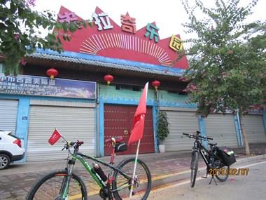 """春节骑游第一站""""政和县"""""""