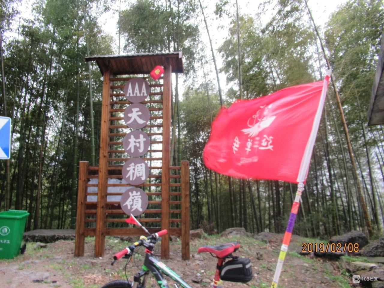 """春节骑游第二站""""寿宁县"""""""