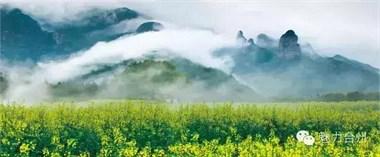 与故宫比肩!台州这个人间仙境一般的地方出名了!