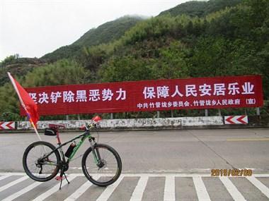 """春节骑游第三站""""周宁县"""""""