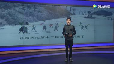 江南天池降雪5000人上山游玩!路面打滑发生多起连环撞…