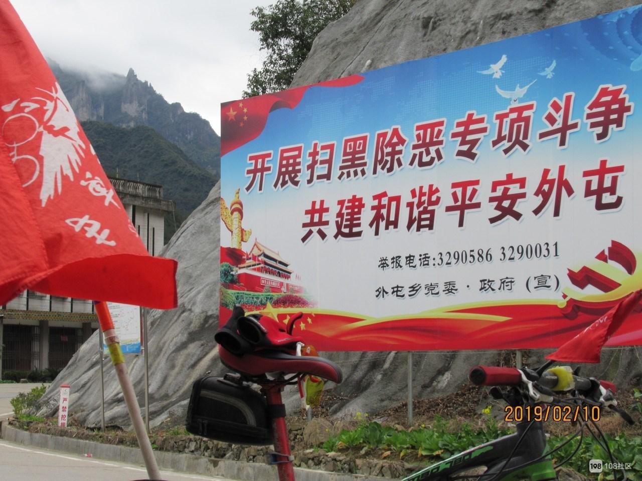 """春节骑游之再访""""政和县"""""""