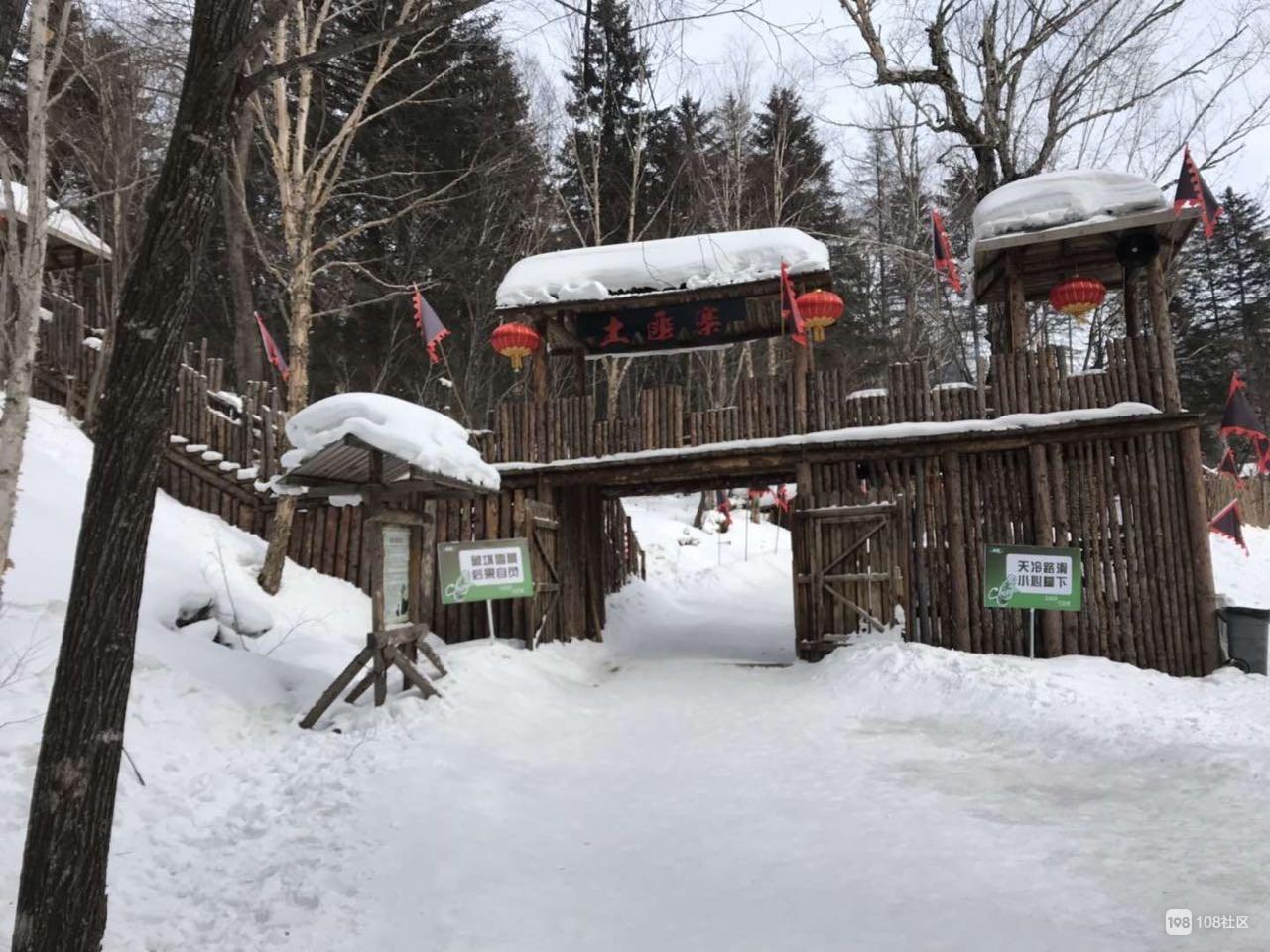 零下18°的大冬天,社友东北旅游竟然闯进