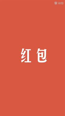 """春节长假这些""""经典戏码""""纷纷上演 你有没有""""中招""""?"""