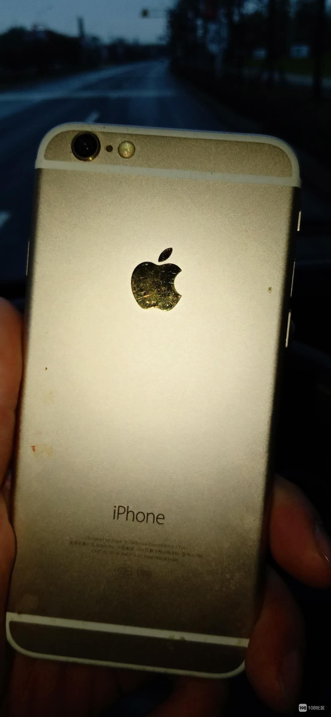 捡到苹果手机内附一张彩票,归还后获得了一个红包!