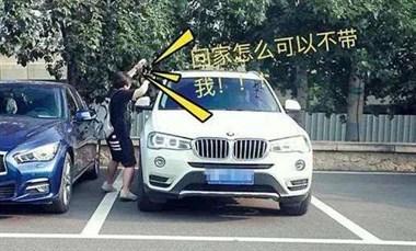 春节返程  遇到无理蹭车的一家四口怎么办?