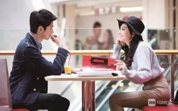 跟相亲对象聊得好好的  结果发现他只是失恋寻求安慰