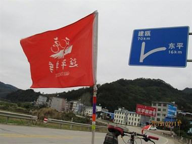 春节骑游之启程回家