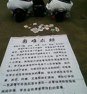 街头一幕:俩年轻小伙下跪乞讨医药费,不知是不是真的